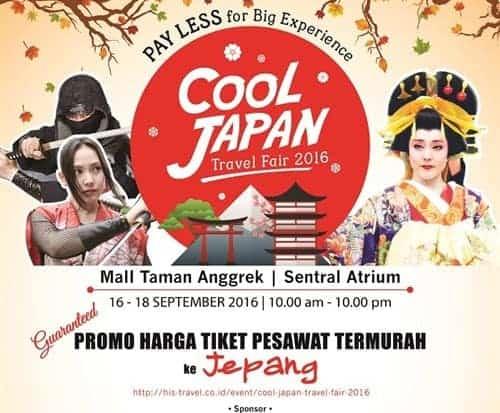 Cool Japan Travel Fair 2016